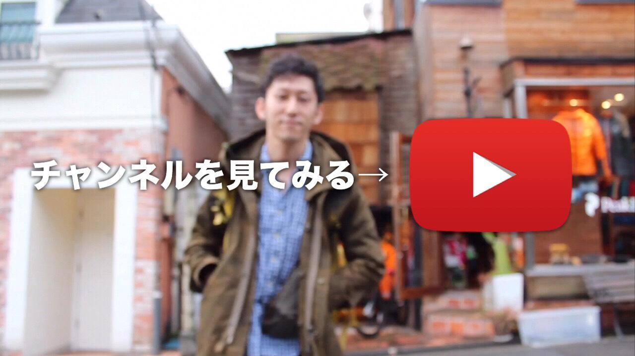 おかげさまでYouTubeチャンネル登録者数、1,500名様達成です!!
