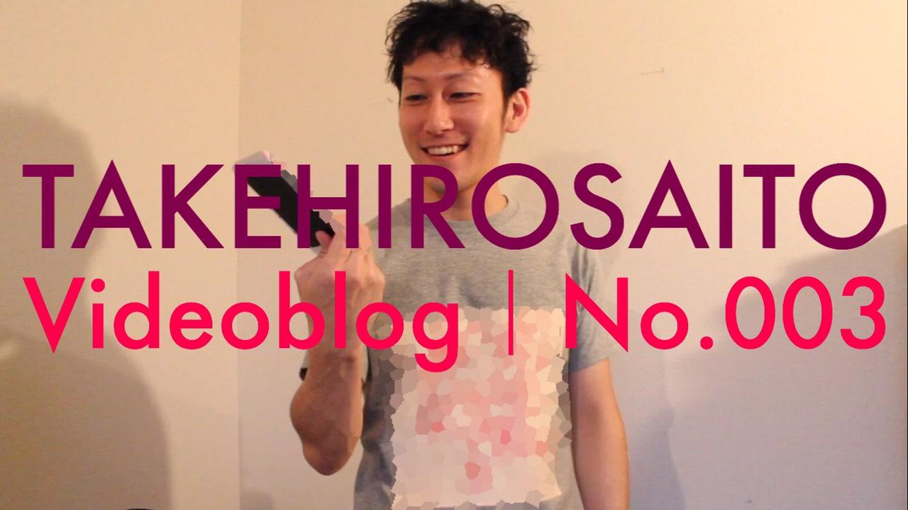 【 Videoblog|No.003 】オリジナルグッズ作ってみました。