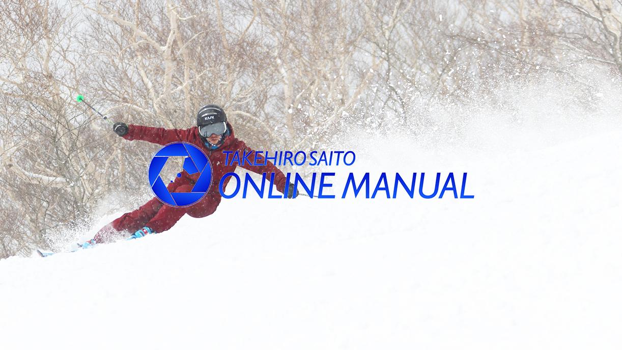 オンラインマニュアルver.01|2017.05.15更新