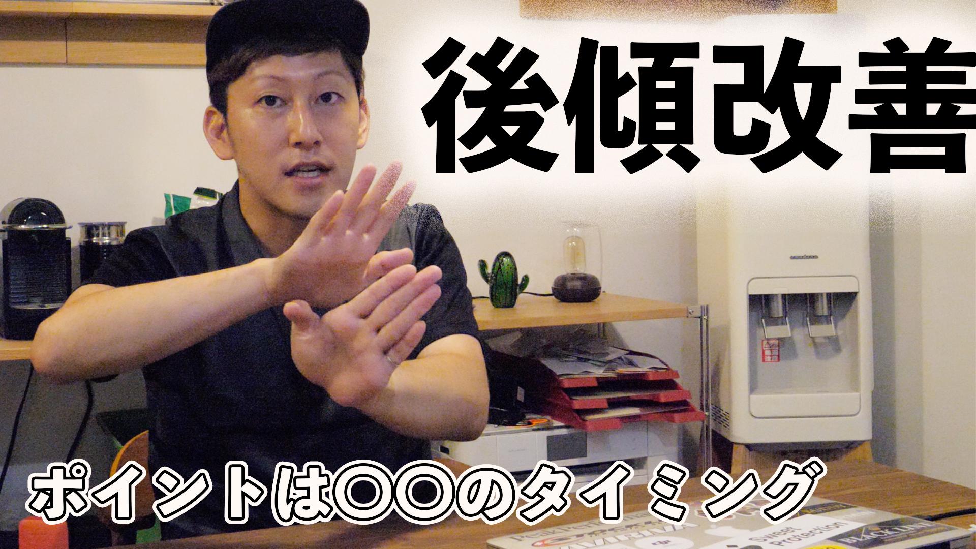 【スキー】Q&A どんなにどんなに頑張っても後傾が直りません! Takehiro Saito