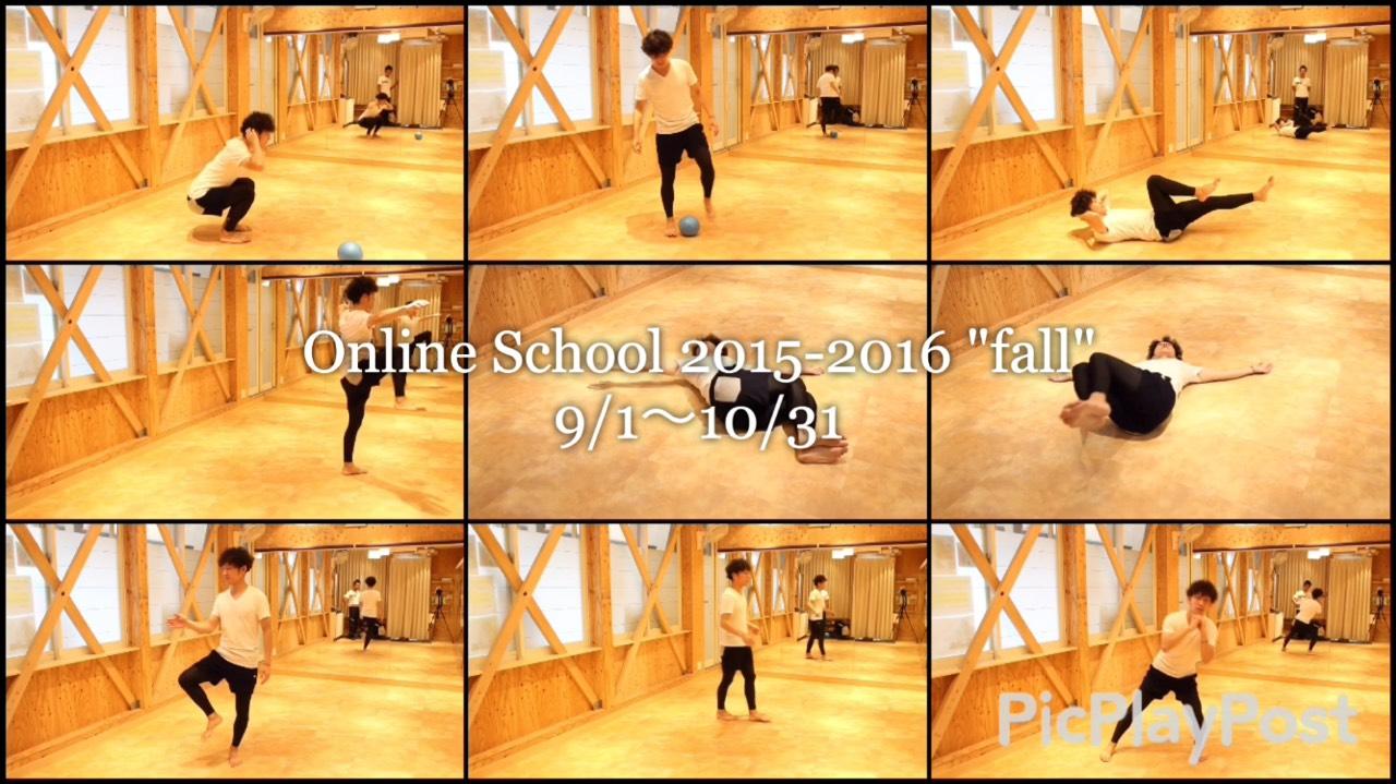 """オンラインスクール2015-2016 """"fall""""トレーニング動画撮影してきました!"""