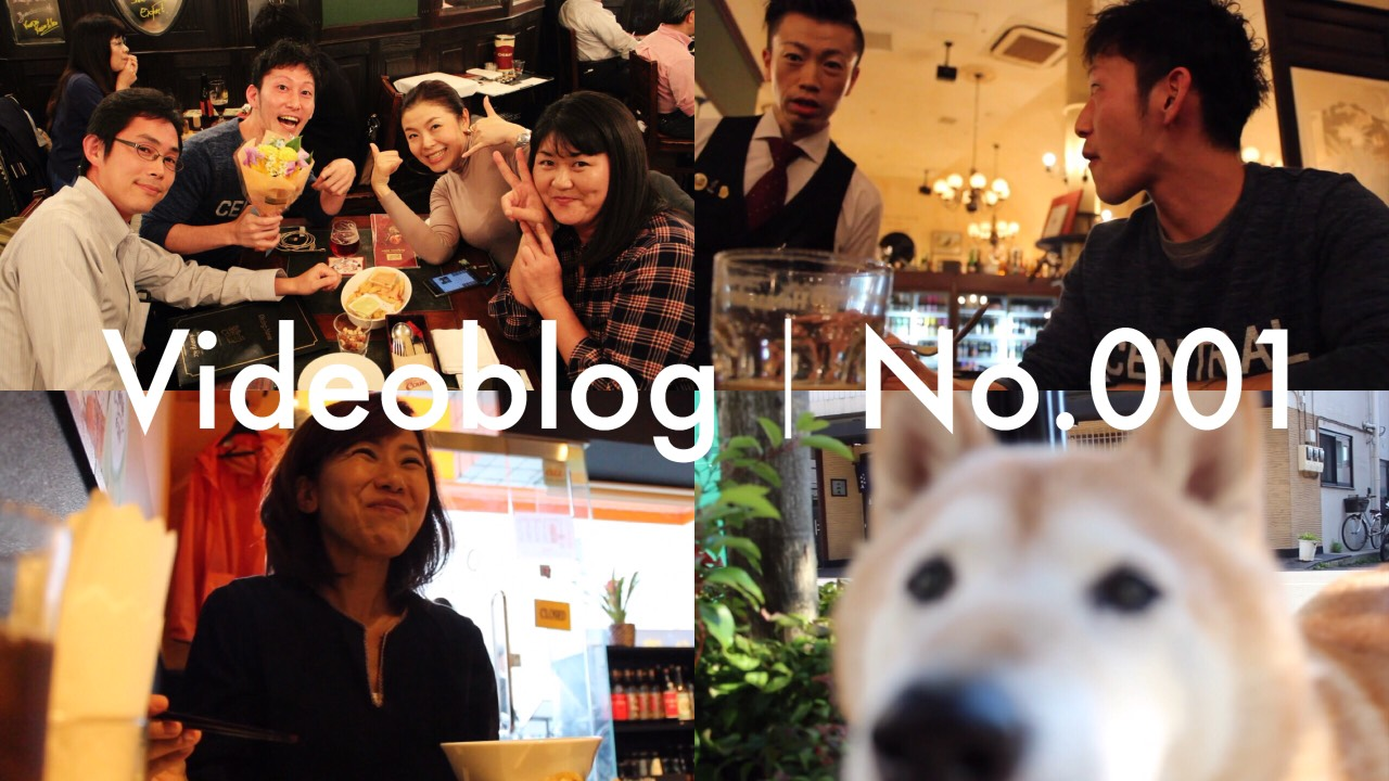 【 Videoblog|No.001 】初めまして & 飲んでます。