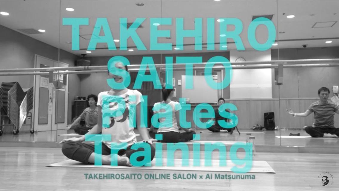 【動画】軸を意識したトレーニング|Pilates Training – Vol.5