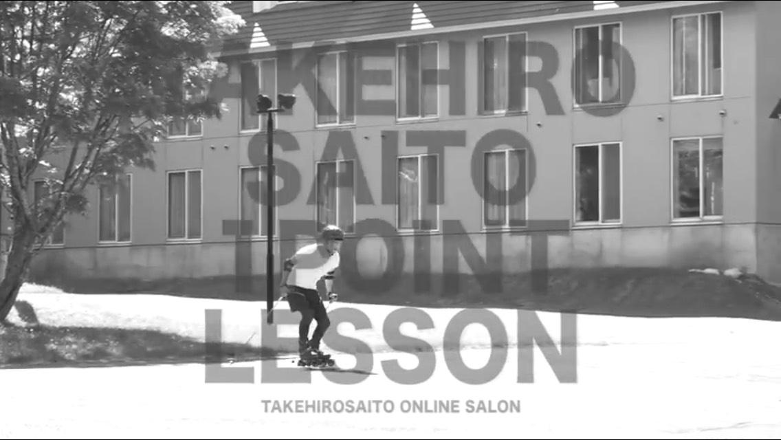 【動画】流れのある滑りを作るためのストックワークトレーニング|1 Point lesson|No.13