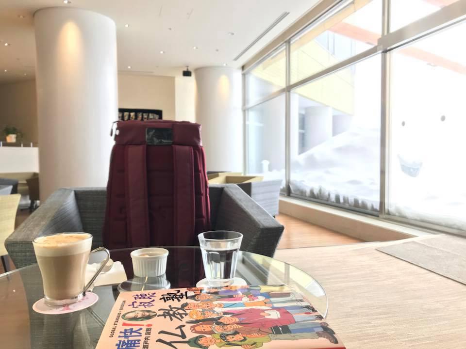 レッスン前に新しくなった安比のホテルのカフェで読書