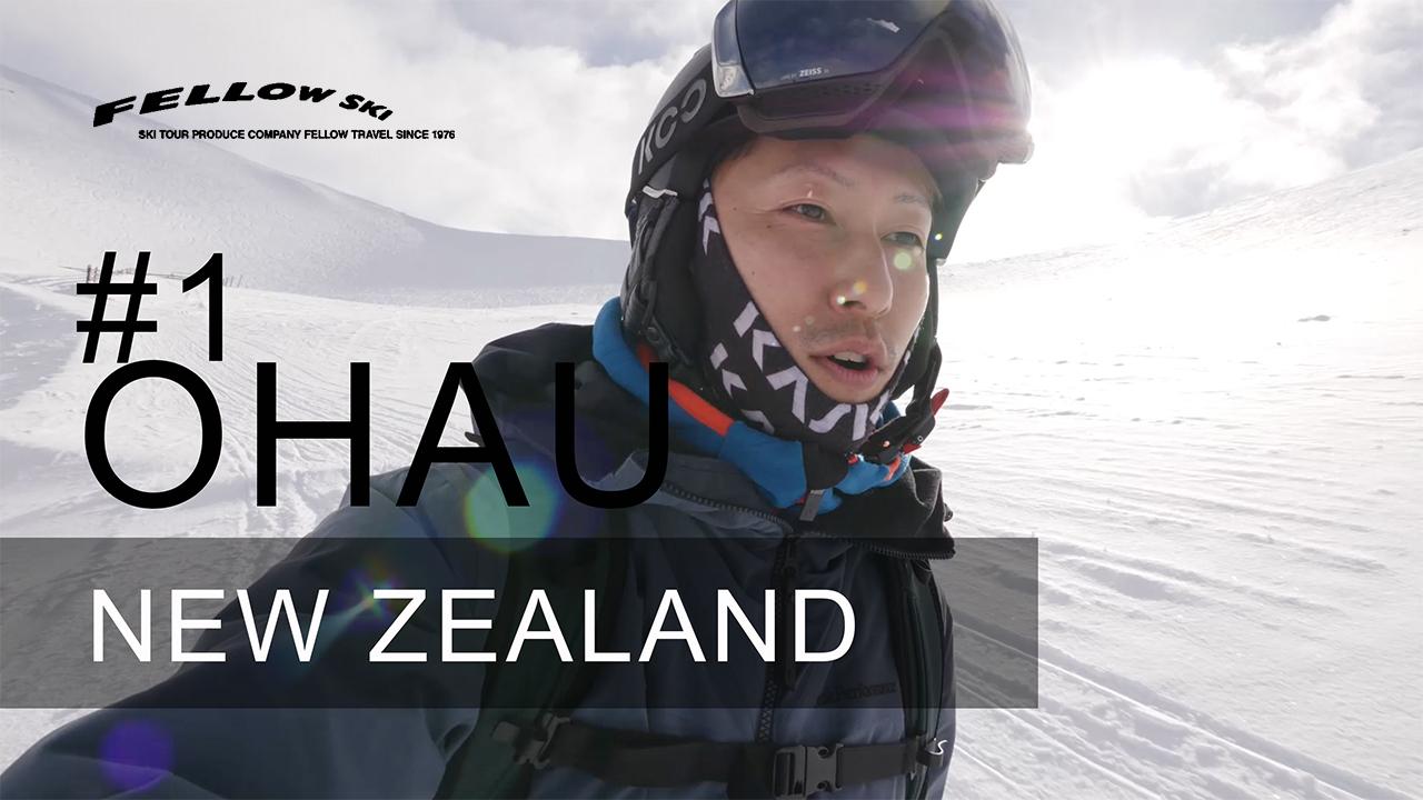 episode#73|NZ1日目 – まさかのMt.DOBSON & ROUND HILL クローズ!OHAUで足慣らし